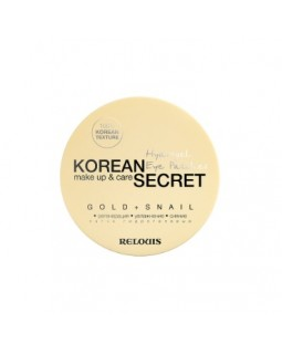 ПАТЧИ ГИДРОГЕЛЕВЫЕ KOREAN SECRET MAKE UP & CARE HYDROGEL EYE PATCHES GOLD+SNAIL