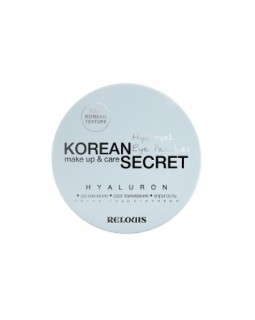 ПАТЧИ ГИДРОГЕЛЕВЫЕ KOREAN SECRET MAKE UP & CARE HYDROGEL EYE PATCHES HYALURON