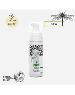 Мицеллярное средство для снятия макияжа Purity Micellar Cleanser Royal Brow с экстрактом лайма