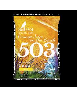 САТИВА Пена для ванны Апельсиновый фреш на пляже №503