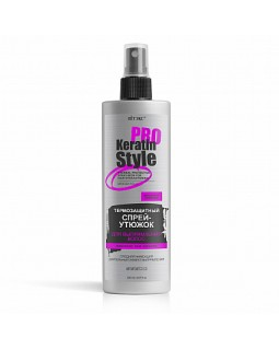 Витекс  Термозащитный спрей-утюжок для выпрямления волос